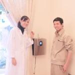 Tìm hiểu về máy lọc nước chữa bệnh