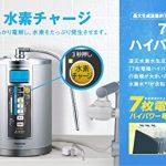 Đánh giá máy lọc nước điện giải Panasonic nội địa