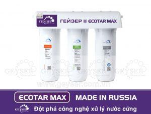 May-loc-nuoc-nano-Geyser-Ecotar-Max-dot-pha-cong-nghe-xu-ly-nuoc-cung