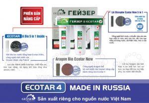 Geyser Ecotar Liên Bang Nga giúp khử mùi clo trong nước