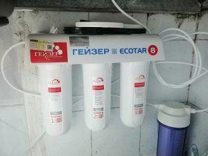 Máy lọc nước ion canxi Geyser LB Nga