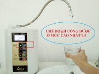 Máy Atica có chế độ pH uống được ở mức cao nhất